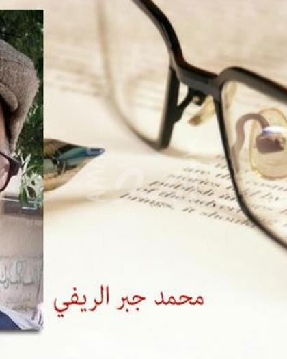 الإعلام التطبيعي الخليجي في معركة سيف القدس