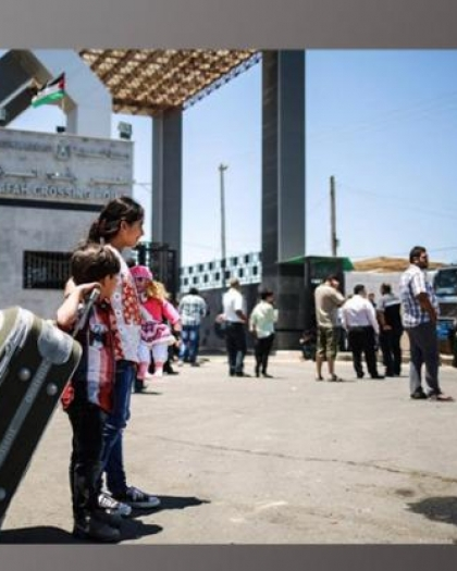 """داخلية حماس تكشف عن آلية السفر عبر معبر رفح """"الأحد"""""""