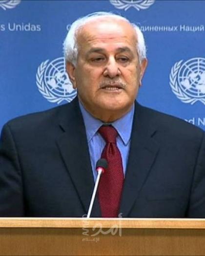 """منصور: فلسطين ملتزمة بسيادة القانون ما يوجهها لدعم المحكمة الجنائية بشكل """"قاطع"""""""