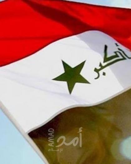 نائب عراقي : العراق جسر للتقارب بين السعودية وايران