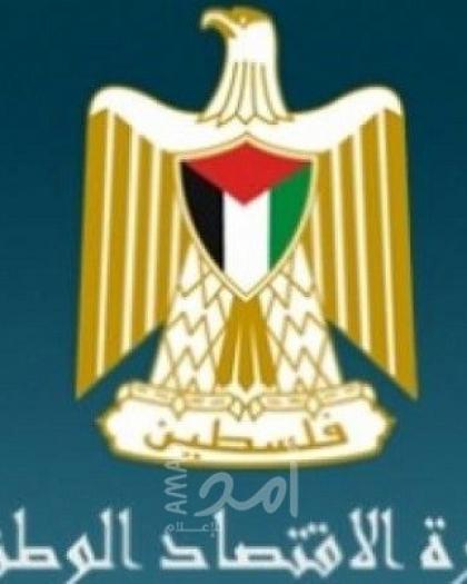 رام الله: وزارة الاقتصاد تحيل 15 مخالفاً للنيابة وتتلف 24 طن مواد تالفة خلال أسبوع