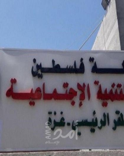 """غزة: قرار بإغلاق مقر التنمية الاجتماعية بسبب إصابة عدد من الموظفين بـ""""كورونا"""""""