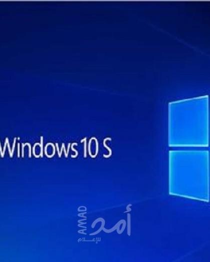 مايكروسوفت لن تمنعك من تثبيت ويندوز 11