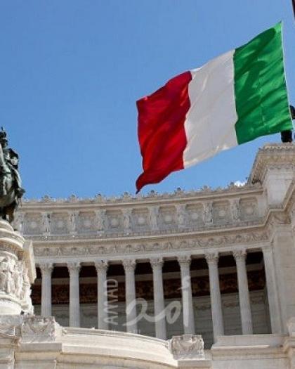 """إيطاليا تعلن توقيف شخصين بتهمة """"التجسس لصالح روسيا"""""""