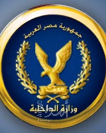مصر: الداخلية تجهض مخططاً لإعادة إحياء نشاط تنظيم الإخوان الإرهابي - فيديو