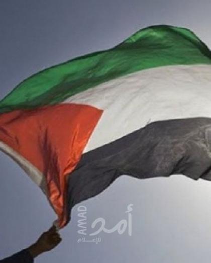 سفارة فلسطين  لدى السنغال تحيي ذكرى الاستقلال