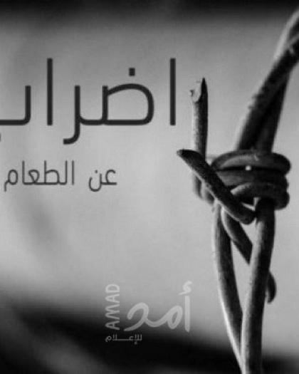 ثلاثة أسرى يواصلون إضرابهم عن الطعام داخل السجون الإسرائيلية