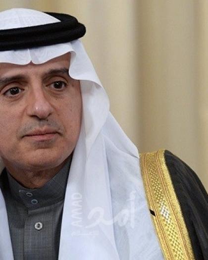 الجبير: إيران مطالبة باحترام الأعراف الدولية والتوقف عن دعم الإرهاب