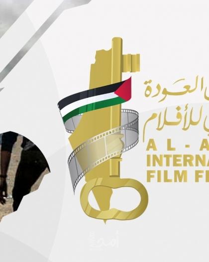 اللجنة التحضيرية لمهرجان العودة تعلن تمديد مرحلة استلام الأفلام