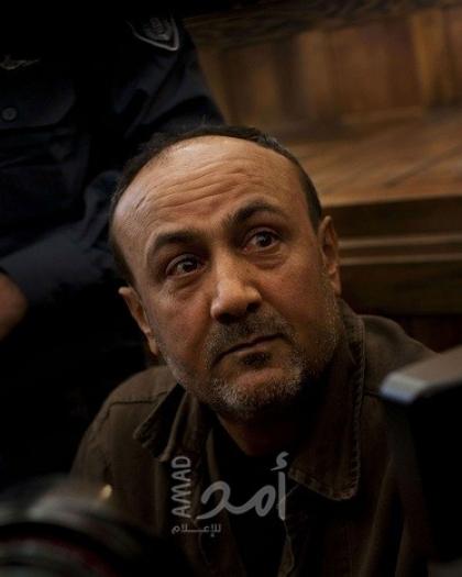 حملة مروان البرغوثي: ندعو إلى ضمان تمثيل يعكس الخارطة الكلية لشعبنا في الانتخابات