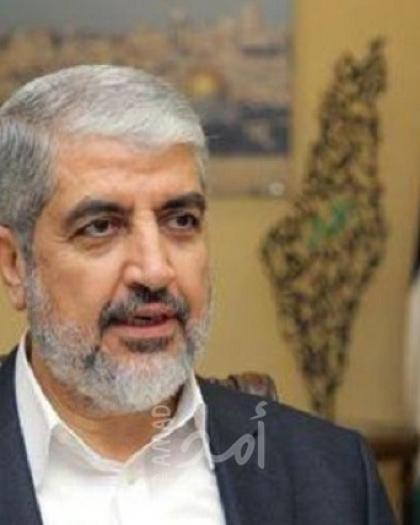 """مشعل يطرح """"رؤية للخلاص الوطني"""" تبدأ بإعادة تشكيل القيادة الفلسطينية"""