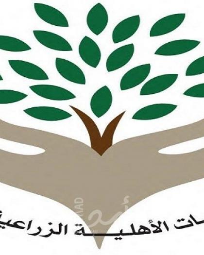 ائتلاف المؤسسات الأهلية: القطاع الزراعي الفلسطيني أمام تحد كبير وخطير