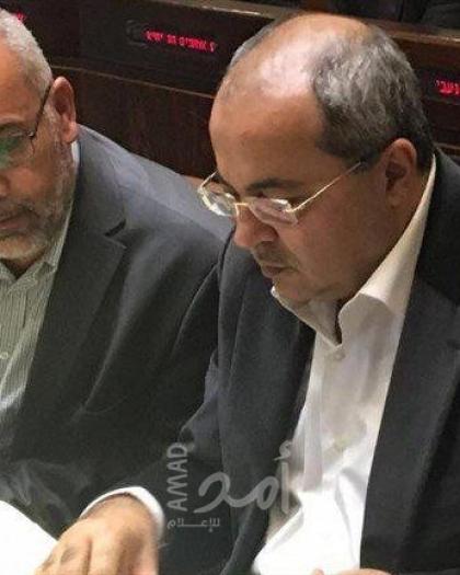 وفد من القائمة العربية الموحدة يبحث أزمة كهرباء القدس مع الشركة الإسرائيلية