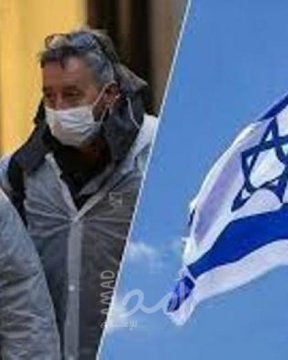 محدث2 - الإعلان عن ثالث وفاة في إسرائيل وعزل وزيرة بسبب الكورونا