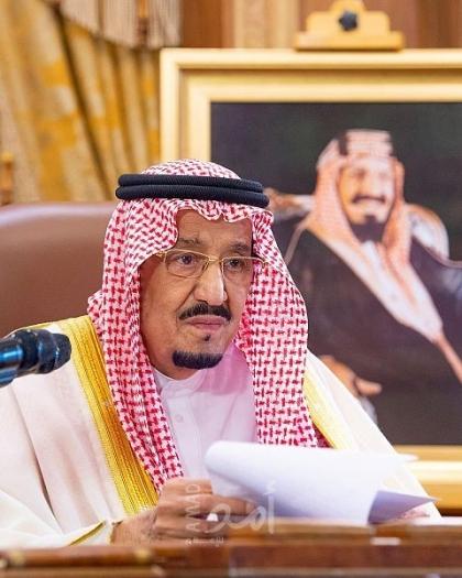 السعودية.. الملك يقر حزمة مبادرات إضافية للقطاع الخاص في ظل مواجهة كورونا