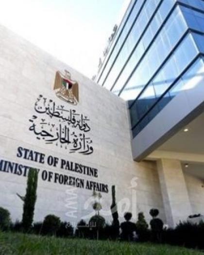 """الخارجية الفلسطينية: مواقف """"بينت"""" واجتماعه بقادة المستوطنين استفزازي وتخريب متعمد لجهود بناء الثقة"""