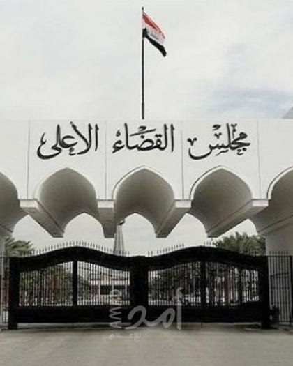 السجن 7 سنوات لمديرة مصرف حكومي سابقة في العراق