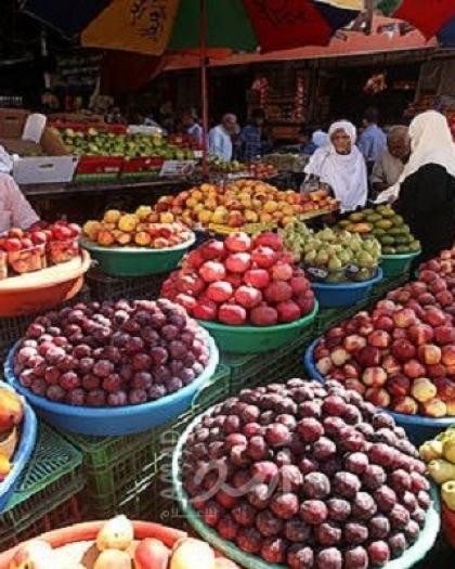 """أسعار الخضروات والفواكه في أسواق غزة """"الأحد"""""""