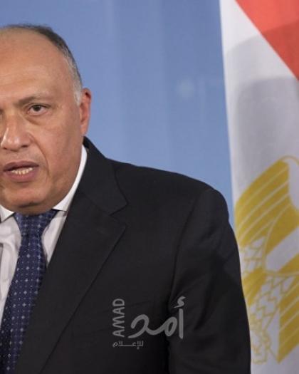 """وزير الخارجية المصري يتوجه إلى ألمانيا للمشاركة في مؤتمر """"برلين 2"""" حول ليبيا"""