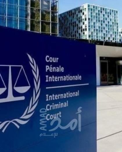 المالكي: فلسطين عضوا في المكتب التنفيذي للجنائية الدولية