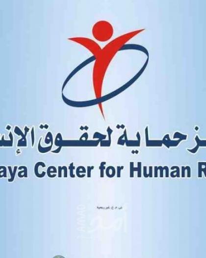 حماية يطالب بحماية المعتقلين في السجون الإسرائيلية