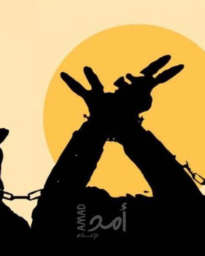 هيئة الأسرى: قرار بالإفراج عن الأسير المريض بالسرطان حسين مسالمة