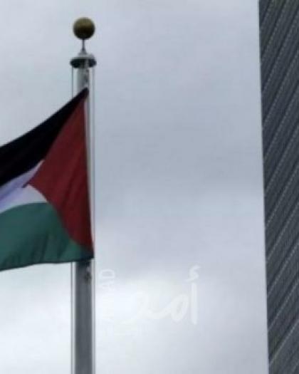 صحيفة عبرية وفود أمريكية وبريطانية ستزور رام الله لدعم السلطة الفلسطينية