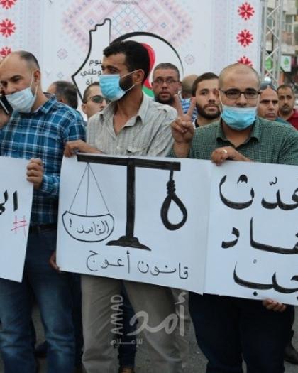 تنامي حجم فساد السلطة وضعف أجهزة الرقابة يثير قلق الفلسطينيين