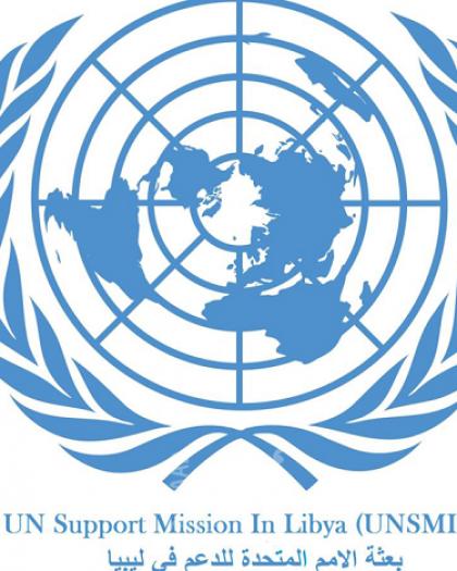 الأمم المتحدة تفشل مرة أخرى في تعيين مبعوث للصحراء الغربية