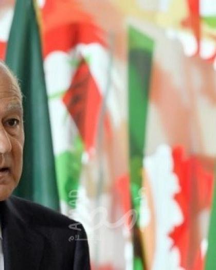 أبوالغيط: الجزائر تبدى رغبتها فى استضافة القمة العربية القادمة