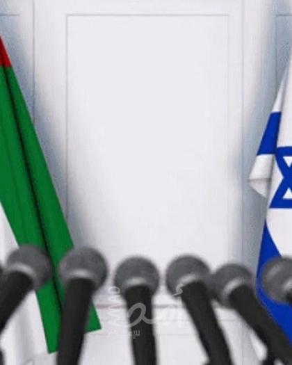 نص البيان المشترك بين الإمارات وأمريكا وإسرائيل لتطبيع العلاقات