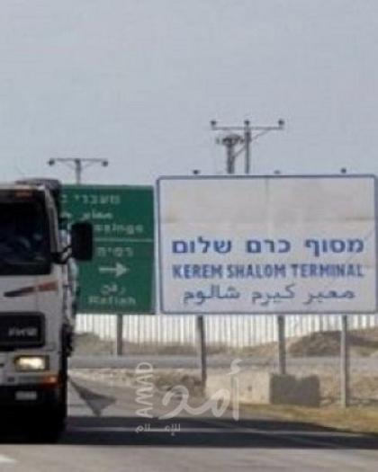 النخالة: إسرائيل ترتكب مجزرة اقتصادية بحق القطاع الخاص بغزة بمواصلة إغلاق المعابر