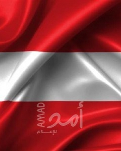 النمسا تشدد إجراءات فحص طلبات اللجوء