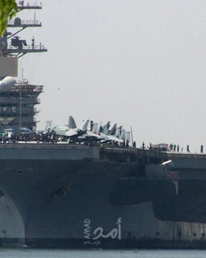 """البنتاغون يأمر بإعادة تحريك حاملة الطائرات """"نيميتز"""" إلى داخل الخليج العربي"""