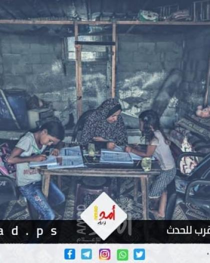 """""""التعليم عن بعد"""" في قطاع غزة.. طوق نجاة للطلاب أم ورطة كبيرة؟"""