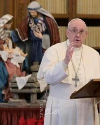 """بابا الفاتيكان """"فرنسيس"""": الأخوة العالمية تتطلب الاعتراف بقيمة الإنسان"""