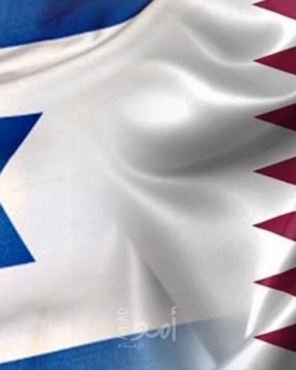 موقع عبري: منظمة إسرائيلية ترفع دعوى قضائية ضد بنوك وجمعيات خيرية قطرية