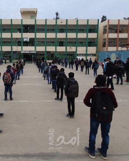 المدارس الحكومية تستأنف دوامها في قطاع غزة- صور