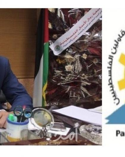غزة: اتحاد المقاولين يحصل على استئخار لـ(3) أشهر للمقاولين من النائب العام