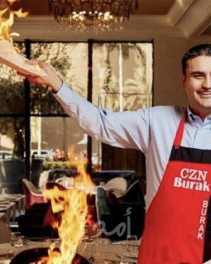 إغلاق مطعم الشيف بوراك في دبي... تعرف على السبب؟! - فيديو