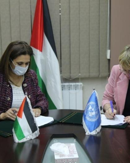 توقيع مذكرة تفاهم بين هيئة الأمم المتحدة للمرأة والجهاز المركزي للإحصاء الفلسطيني