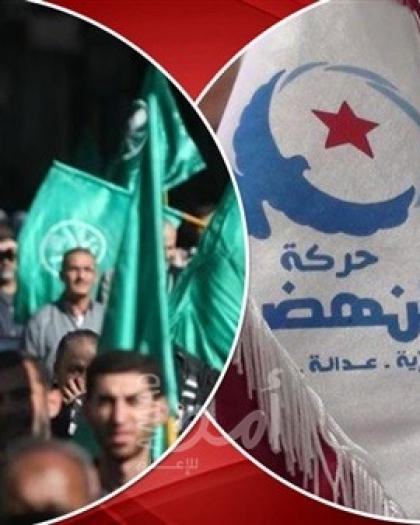 بالأسماء والتفاصيل.. ماذا فعلت النهضة التونسية مع إخوان مصر؟