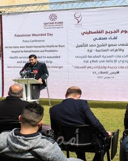 غزة: مستشفى حمد يعلن عن تقديم 297 طرف صناعي لجرحى غزة ويطلق خدمات نوعية جديدة