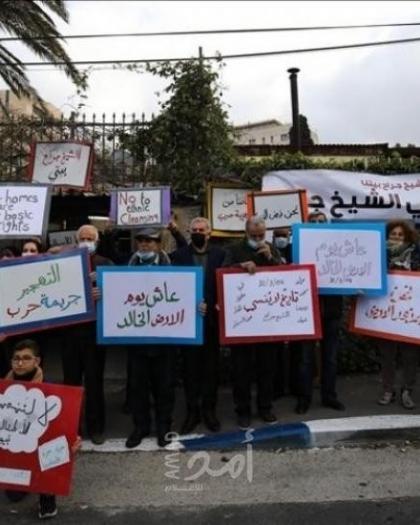 """""""الانسان"""" يطالب بالتدخل العاجل لوقف عمليات التهجير القسري للفلسطينيين المقدسيين"""
