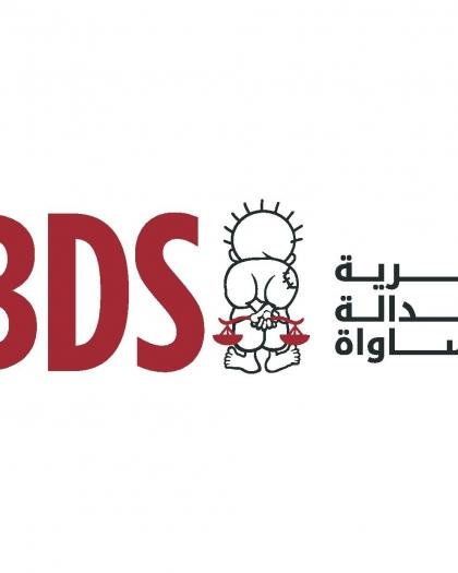 أدباء ومبدعون يقاطعون جوائز ومحافل محليّة ودوليّة .. ردًا على موقف الإمارات