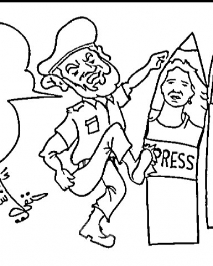 الإعتداء على الصحفية رواء مرشد