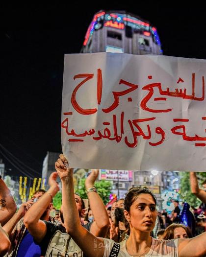مواجهات عنيفة مع قوات الاحتلال في مدن الضفة وأراضي الـ48 دعما للقدس وغزة