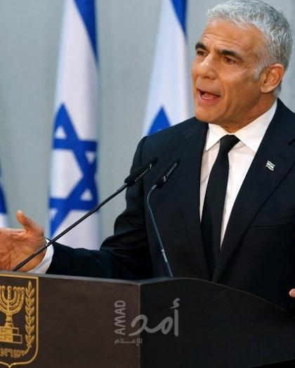 """لابيد يطالب بتأجيل إخلاء حي """"خان الأحمر"""" في القدس المحتلة"""
