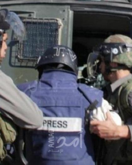منتدى الإعلاميين يستنكر اعتداء شرطة الاحتلال على الصحفي مبدا فرحات