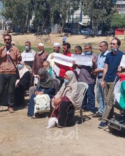 """غزة: وقفة احتجاجية للمطالبة بصرف مخصصات """"الشؤون الاجتماعية"""""""